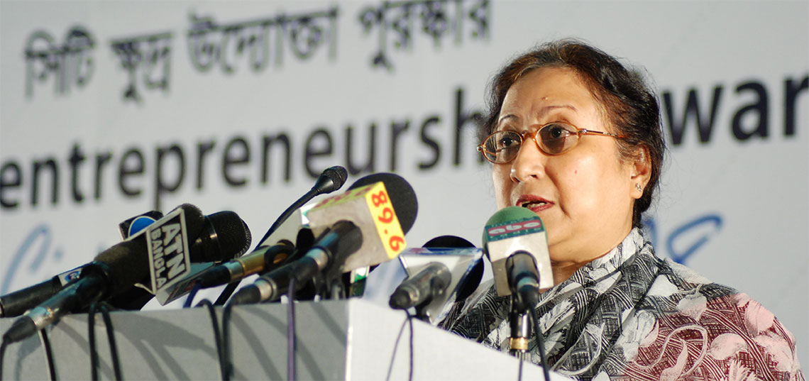 Shahida Pervin